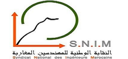 النقابة الوطنية للمهندسين المغاربة – Syndicat National des Ingénieurs Marocains